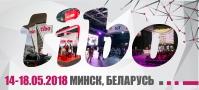 XXV Международный форум по информационно-коммуникационным технологиям ТИБО-2018